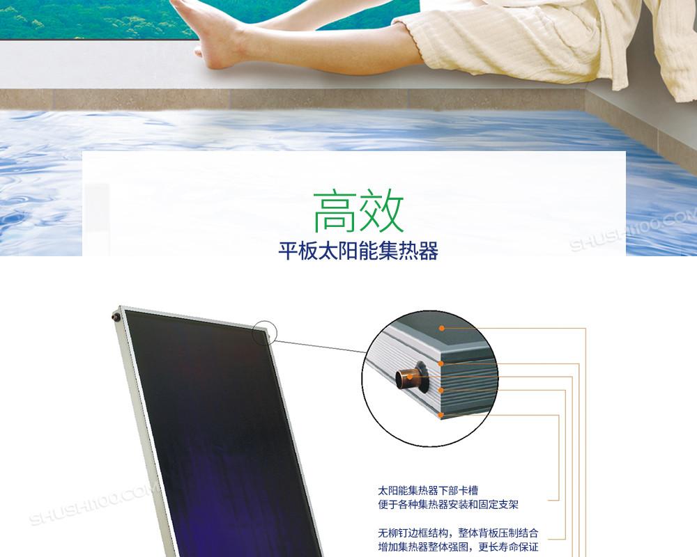 海林產品詳情_02.jpg