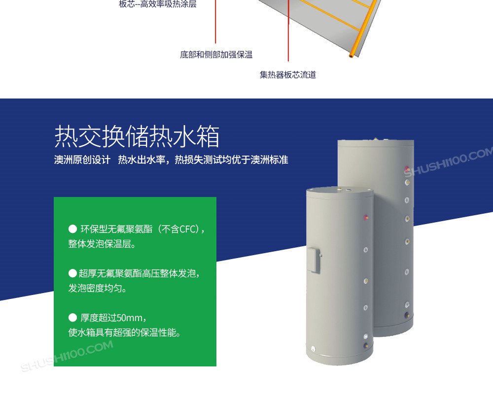 海林產品詳情_04.jpg