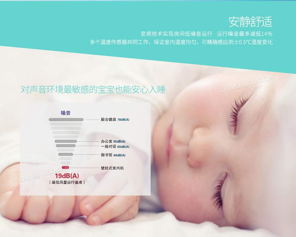 LG-Multi-VS系列中央空调-胡晴_03.jpg
