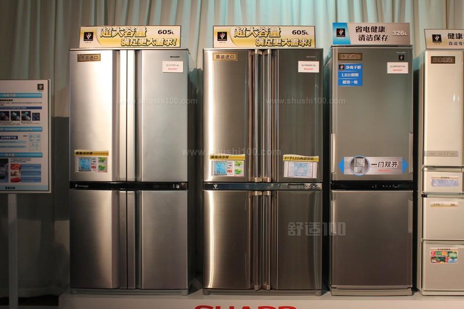 夏普电冰箱—夏普电冰箱的使用方法