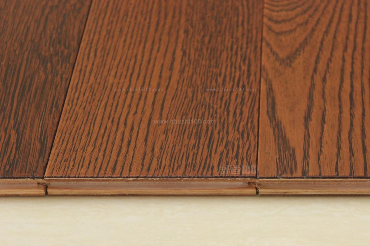 橡木拉丝地板—橡木拉丝地板的品牌推荐