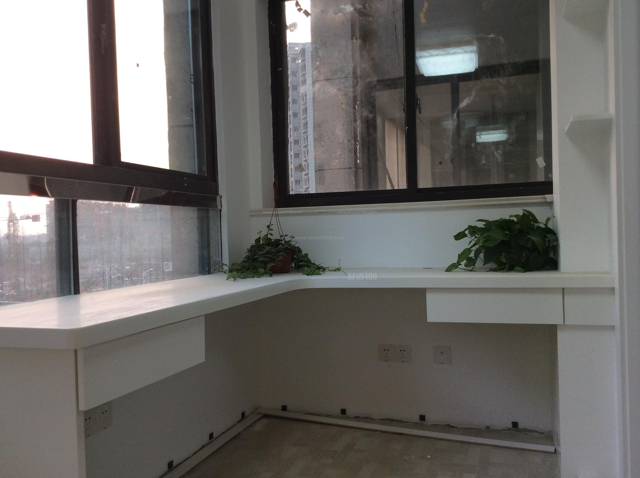 阳台转角书桌—阳台转角书桌有什么品牌