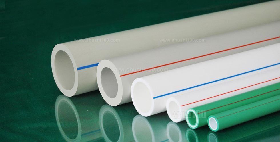 计算大概用量。安装水管前估计一下用量是多少再进行材料购买,以免材料买多了或者少了,造成浪费或者缺乏材料影响安装进程。水管及配件检查。安装前要对水管及其各种配件进行检查,看是否有破损、渗漏等问题,水管及配件的连接必须正确牢固,接好后进行测试没问题后再进行安装。水管走向。建议水管走顶最安全。主要是水路改造大部分走暗管,而水的特性是水往低处流。如果管路走地下,一但发生漏水很难及时发现,只有水漫金山或者地板变形以及漏到楼下,才会发现漏水,且由于水管暗埋很难查出漏水之处。这时巨大的损失更是无法挽回,甚至严重的影响了