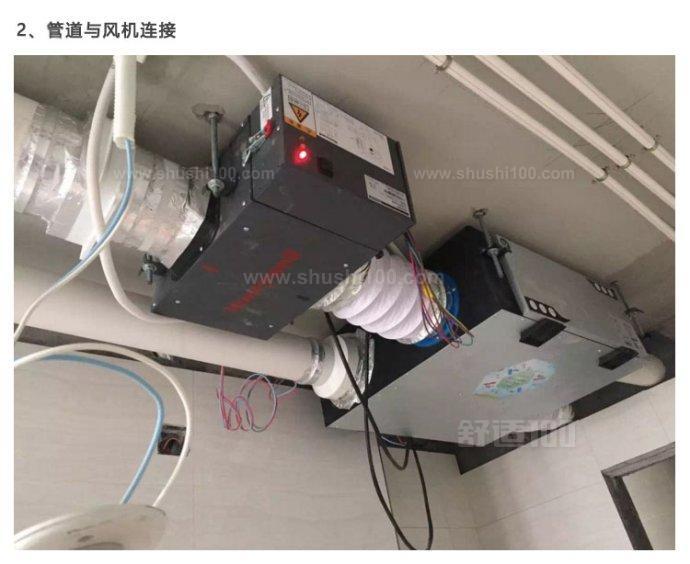 1、准备好材料 将主机电源线从开关盒中接出;电源线无特殊要求时采用1.5平方线路。 2、调好位置 用丝杆将主机吊装至指定位置,要求正,平,稳。与空调.布线管以及其他设施的工作人员沟通,再次确定现场管路畅通与否,风口位置是否对其他设施造成影响,对图纸进行微调。 3、安装管路系统 硬管每150cm一根吊卡,管路要求横平竖直,每个接头处抹PVC胶水。管路中有软管的区域,每70cm一根吊卡,吊卡螺栓采用长螺栓。 4、下置式风口接管与吊顶齐平 侧处式风口与墙面齐平,安装完成后不用再切割管口,最后直接安装风口。 5、