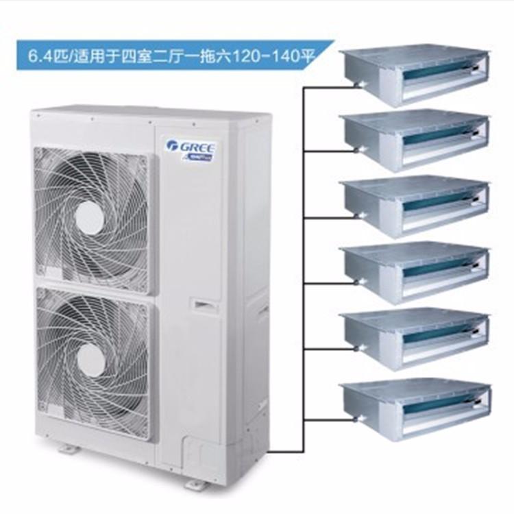 格力一拖六中央空调—格力一拖六中央空调清洗方法介绍