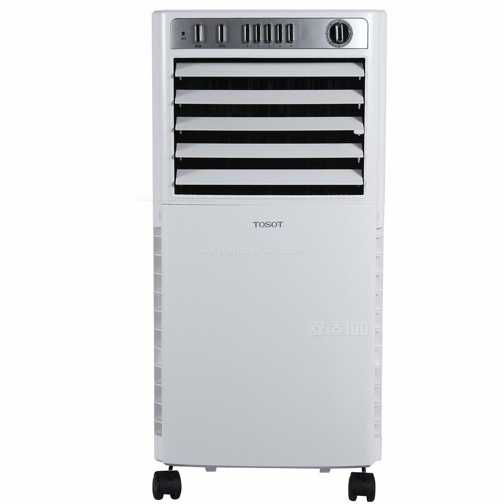 1、美的空调扇。如果专门选购空调扇的话,首选美的。美的空调扇是十大空调扇品牌,美的制冷集团生产。空气净化技术是负离子,采用全风道抗菌系统,健康水洗滤芯,更好促进健康水循环,全身心沐浴在醉人清风中,尽享美妙舒畅之夏。可拆式布帘,清洗也方便。美的空调扇价格几百到几千都有,主要看功能和选用材质以及技术含量。 2、先锋空调扇。先锋空调扇也是十大空调扇品牌,一般踢到空调扇很多人第一反应都是先锋空调扇。先锋空调扇价格也是有很多价位,看各人的需求是什么。其风类是自然风、睡眠风和标准风,先锋空调扇在空调扇品牌中的前列。