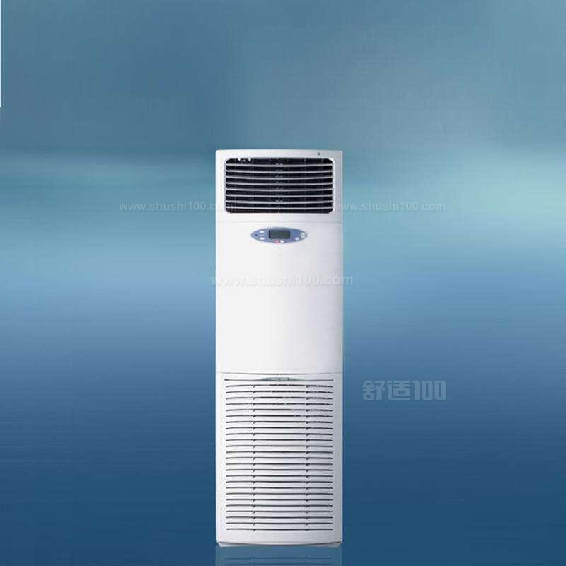 格力立式空调价格—格力立式空调价格问题介绍