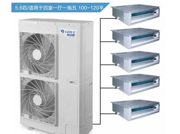 一拖五中央空调—一拖五中央空调耗电量及省电方法介绍