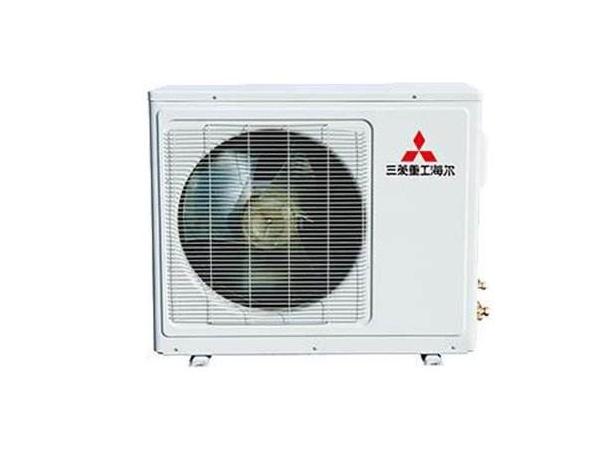 三菱重工海尔—三菱重工海尔空调的品牌和特点介绍