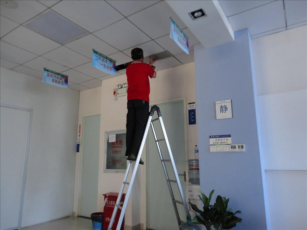天津中央空调清洗—天津中央空调清洗有哪些公司