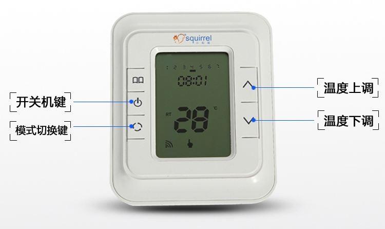小松鼠壁挂炉温控器—小松鼠壁挂炉温控器优点介绍