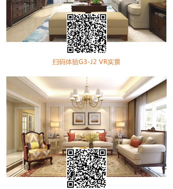 构家设计优惠活动600px_05.jpg