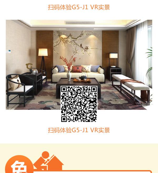 构家设计优惠活动600px_06.jpg