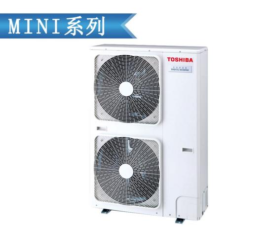 东芝中央空调价格表—东芝中央空调品牌及价格介绍