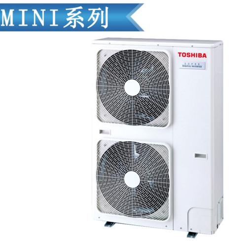 东芝中央空调的优缺点—详细介绍东芝中央空调的优缺点