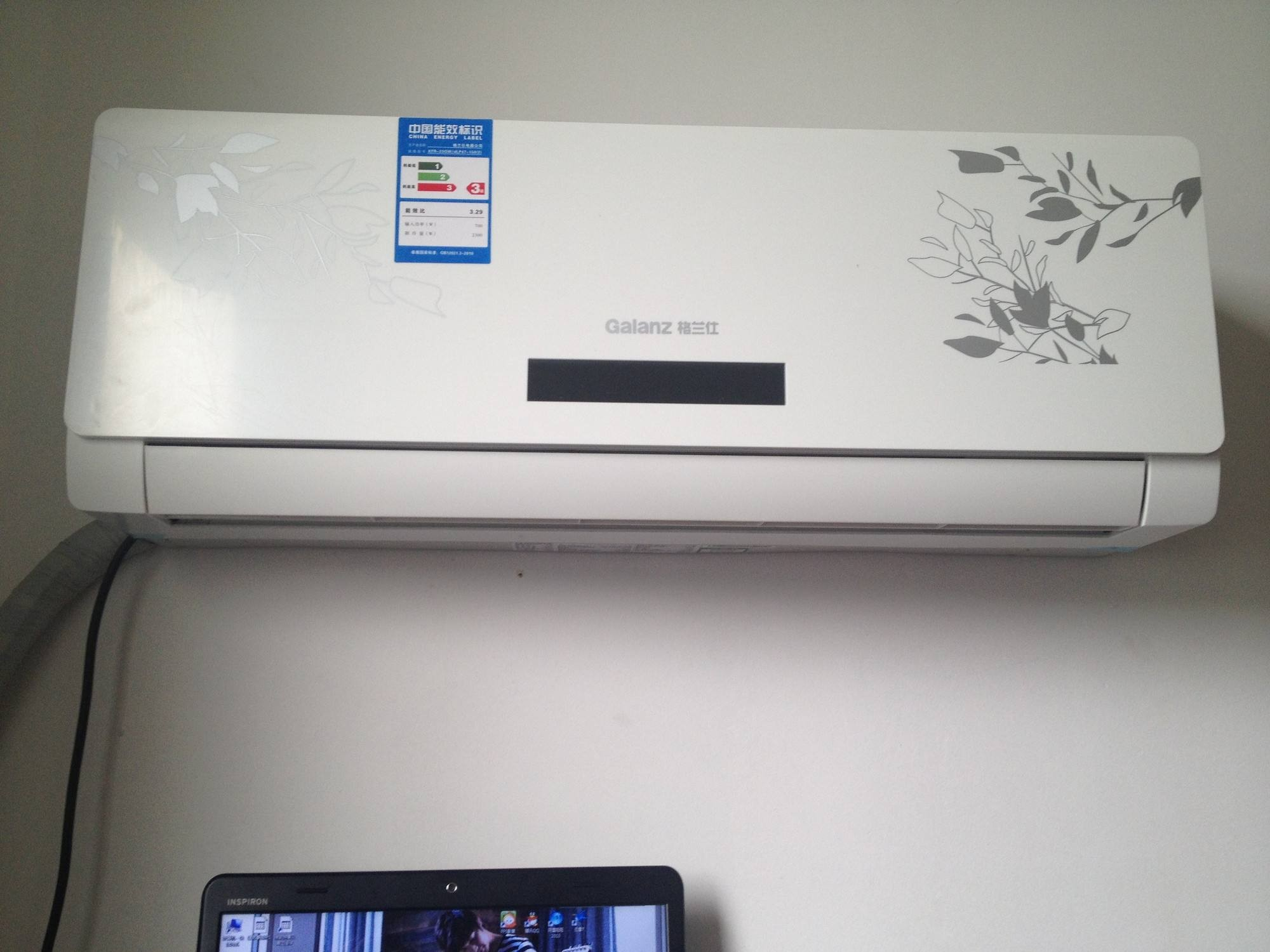 格兰仕空调怎么制热—格兰仕空调如何制热