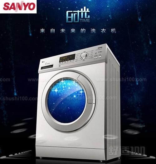 洗衣粉机器—不用洗衣粉的三洋洗衣机