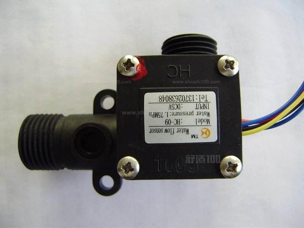 水流传感器—水流传感器注意事项