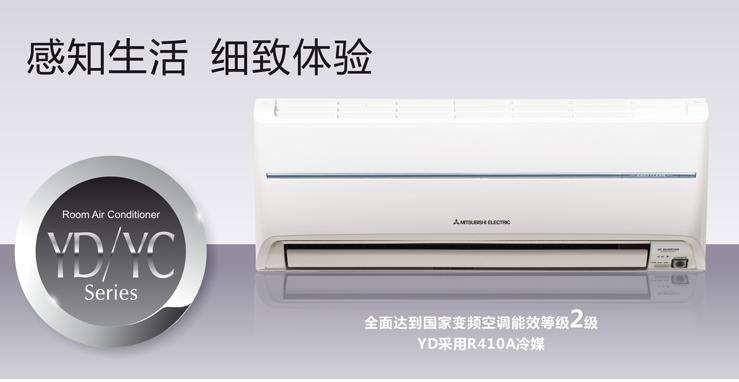 原装进口三菱电机空调—原装进口三菱电机空调品牌介绍