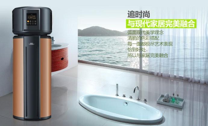 家用空气能哪个品牌好—仙迪家用空气能热水器