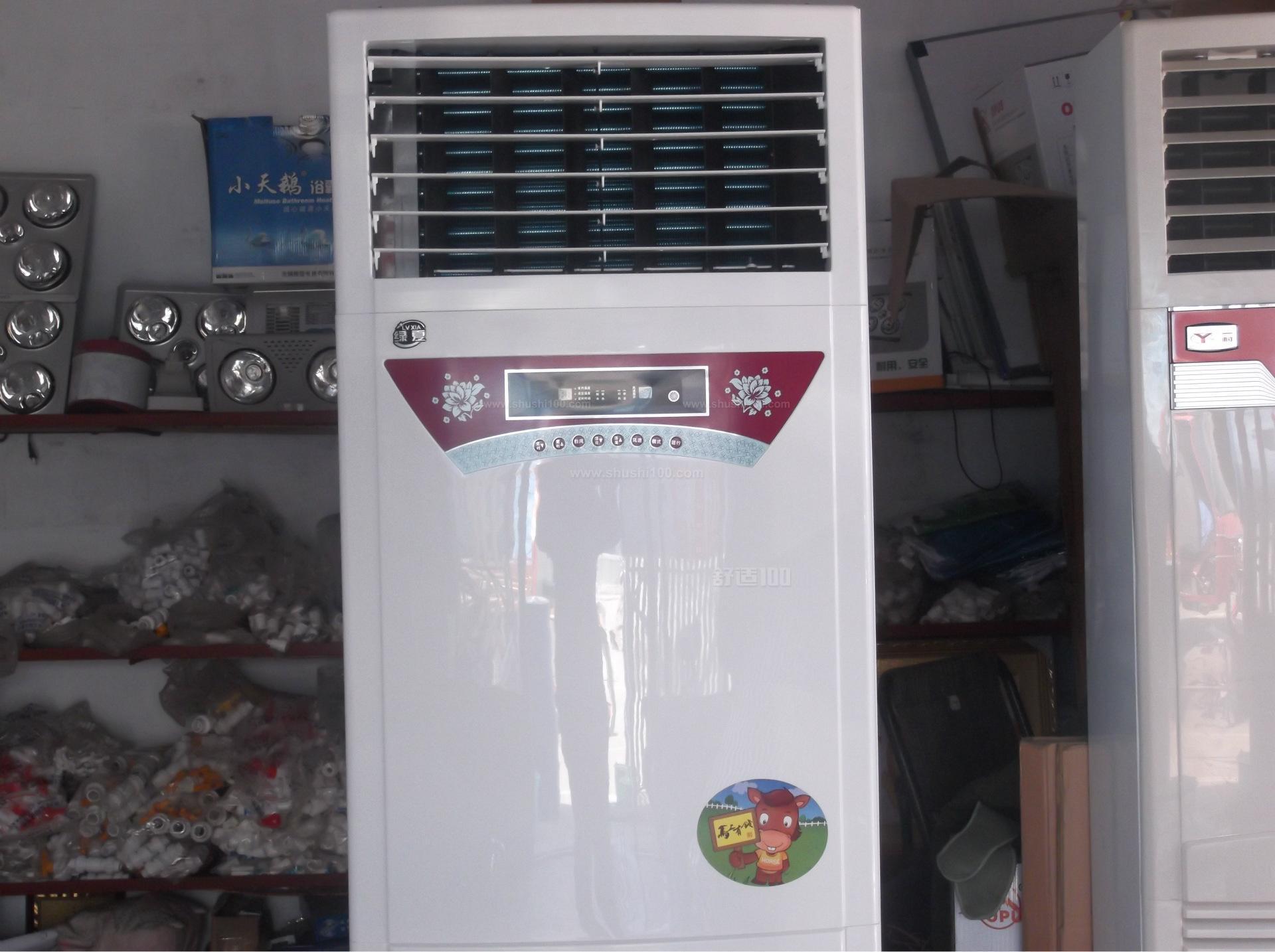 家用小型水暖空调