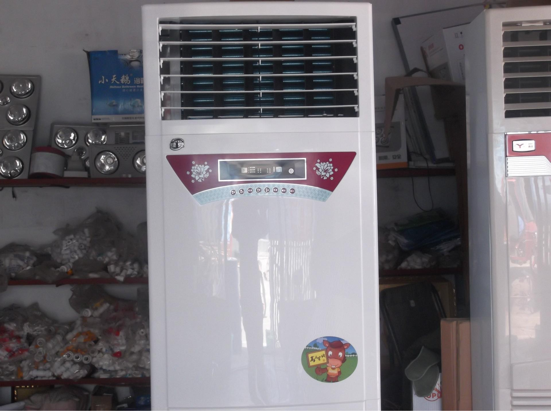 家用小型水暖空调—家用小型水暖空调的安装方法