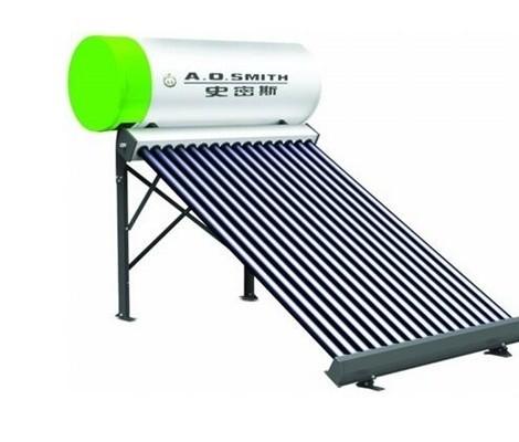 史密斯太阳能—史密斯太阳能热水器怎么样