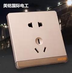 大金空调插座—大金空调插座怎么样