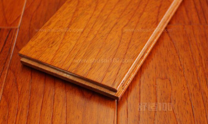 地板实木地板—地板实木地板优点介绍