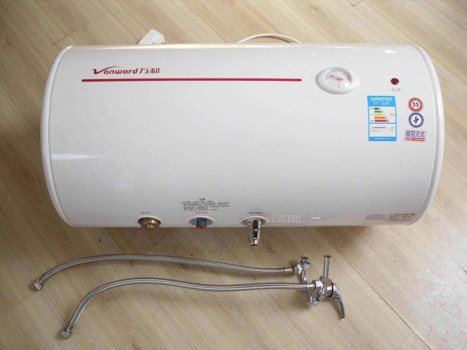 万和热水器价格—万和热水器价格行情图片