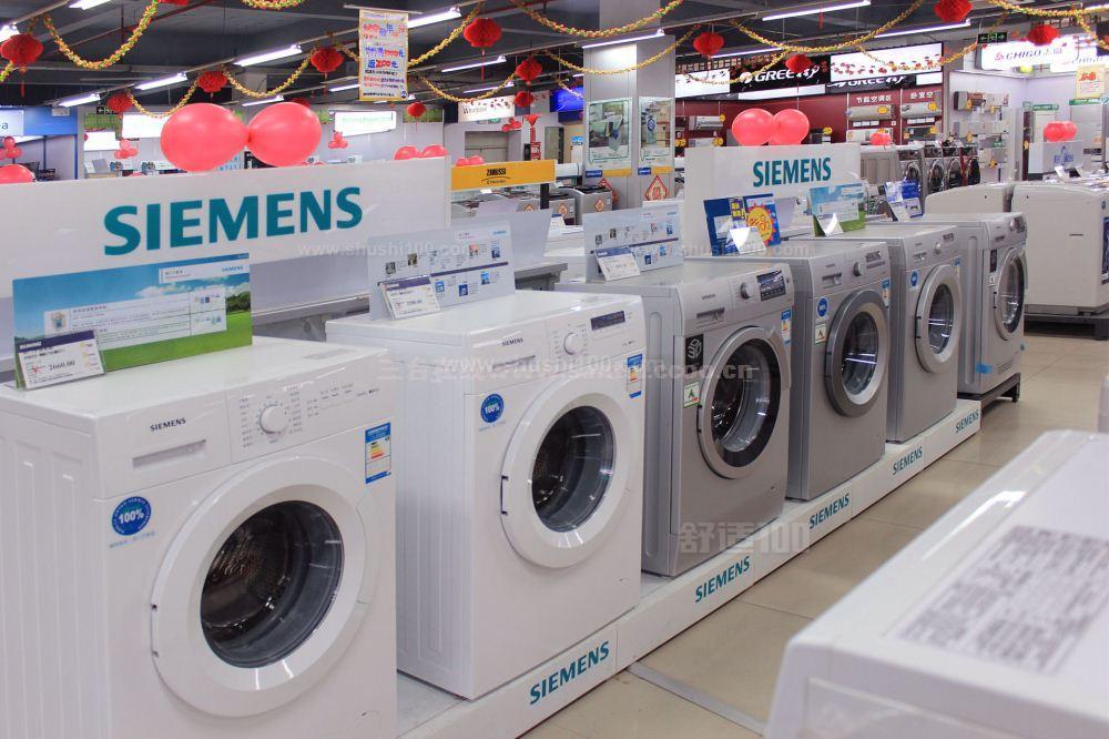 西门子洗衣机价格—西门子洗衣机价格是多少