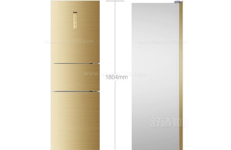 海尔风冷无霜冰箱—风冷冰箱的原理