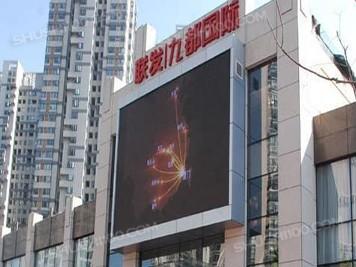 武汉·联发九都国际|新风系统能够提高您的空气质量