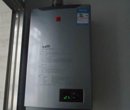 华帝燃气热水器价格—华帝燃气热水器的价格是多少