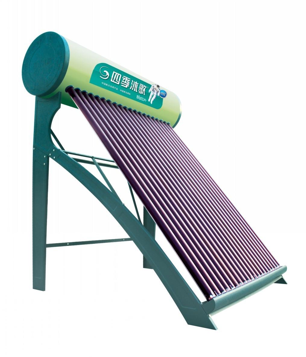 四季沐歌太阳能价格—四季沐歌太阳能热水器价格怎样