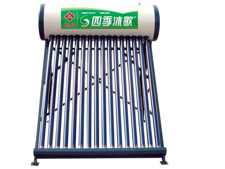 太阳能热水器报价表—四季沐歌太阳能的价格怎样