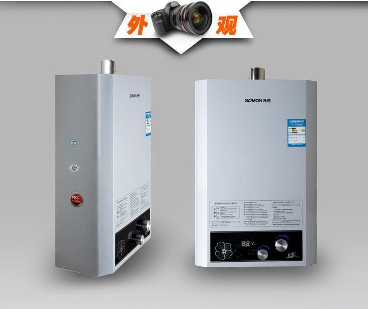 光芒燃气热水器价格—光芒燃气热水器价格分析介绍