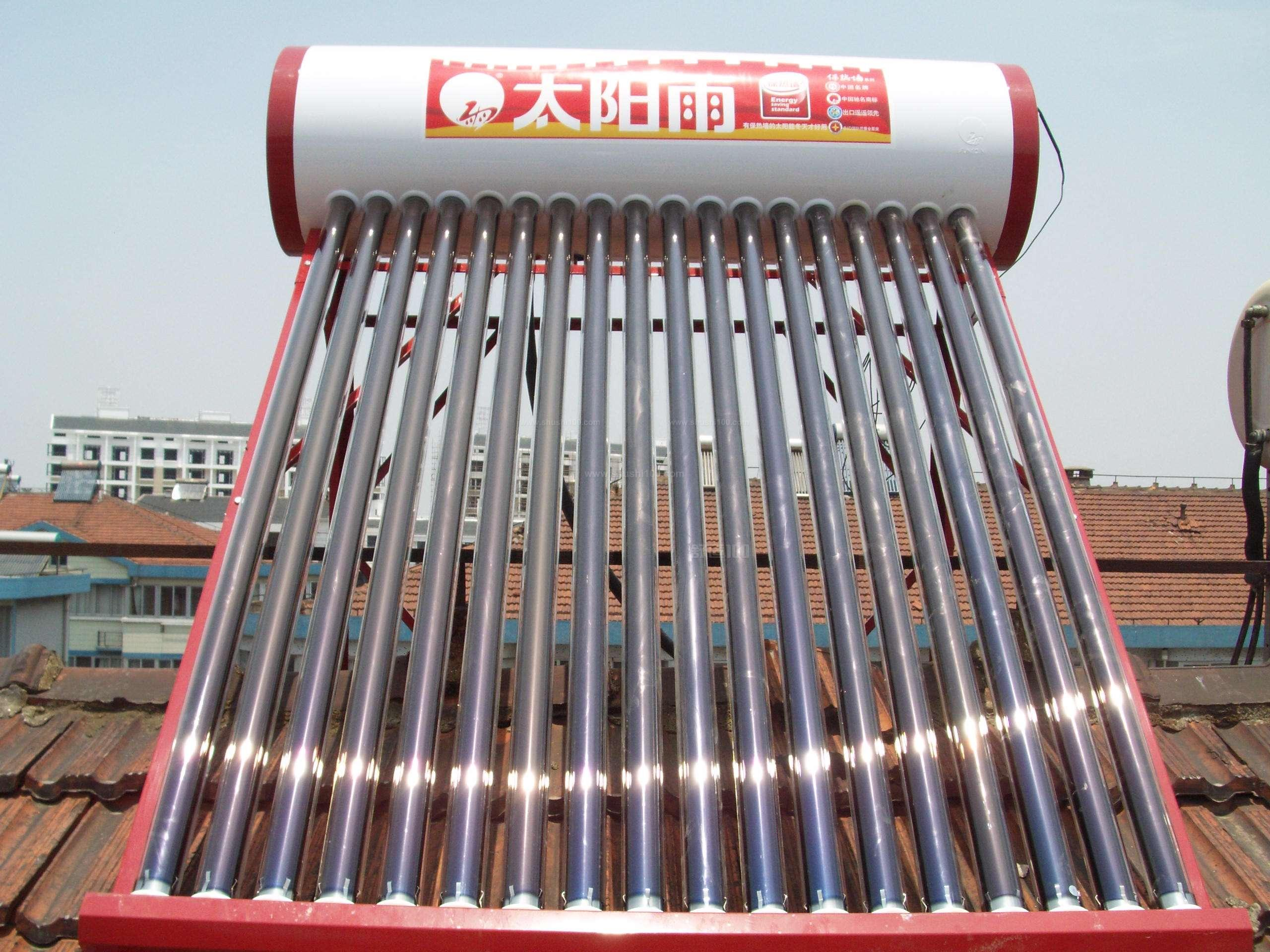 太阳雨太阳能热水器—太阳雨太阳能热水器优势