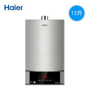 海尔燃气热水器报价—海尔燃气热水器的价格是多少