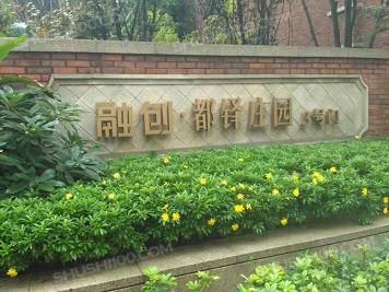 重庆·都铎庄园|不一样的别墅,一样的中央空调体验