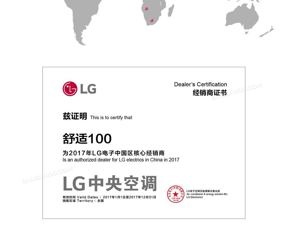 LG变频多联机MULTI-V-IV_02.jpg