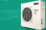 麦克维尔A+系列,户式中央空调高能效高水平代表