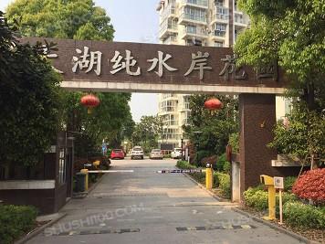 苏州·太湖纯水岸|江南小城的温暖冬天