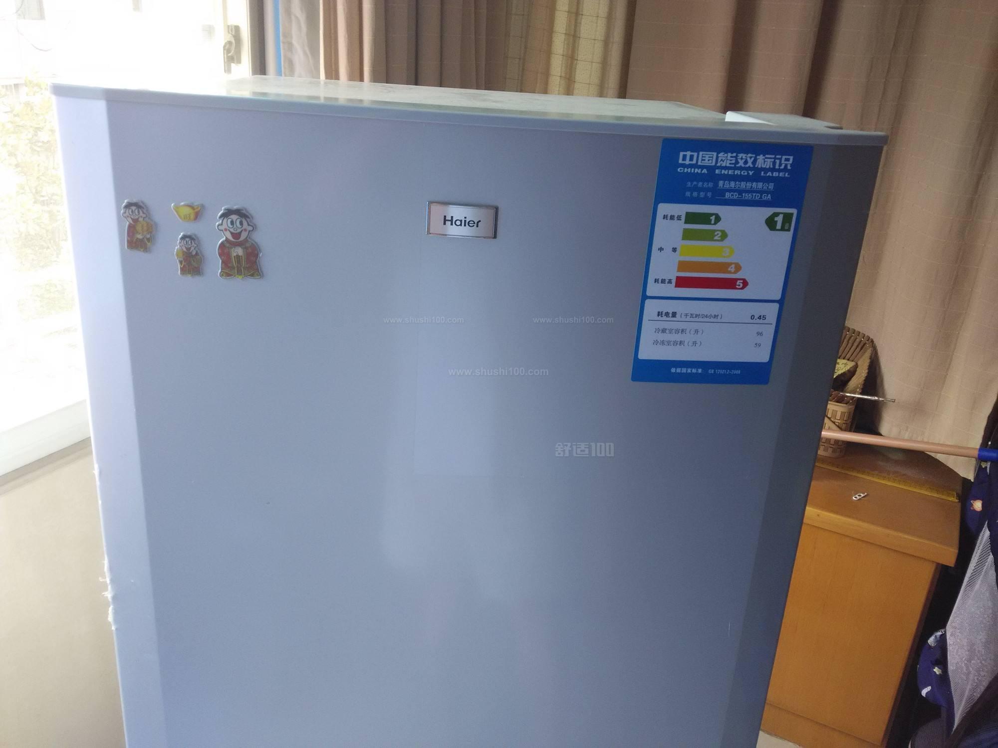 海尔电冰箱怎么样—海尔电冰箱优势介绍