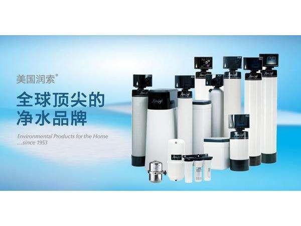碧水源纳滤净水机—碧水源的品牌介绍及选购技巧