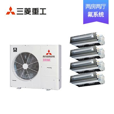 三菱重工直流变频KX6-Q系列中央空调家用套餐 两房两厅80㎡ 一拖四