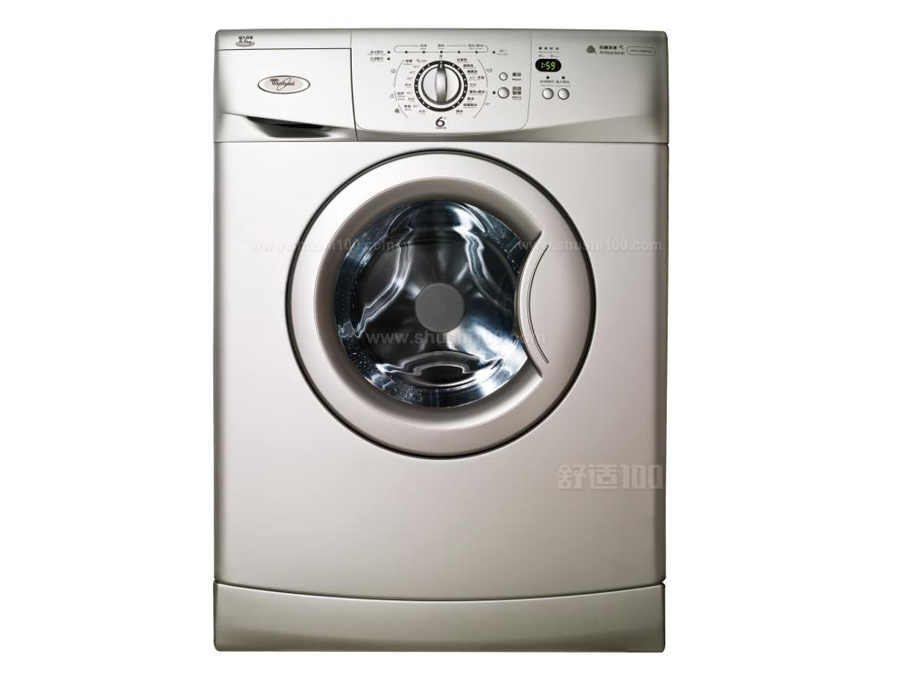 新乐洗衣机报价—新乐洗衣机价格行情