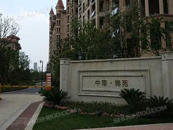 苏州·中南锦苑|找舒适100,安装的家庭采暖非常不错