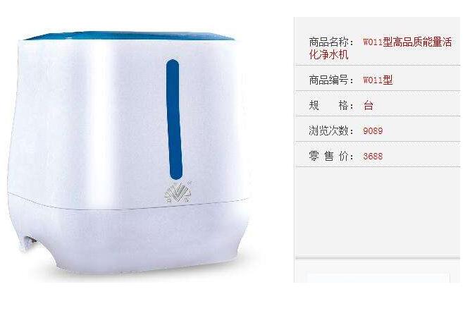 荣格净水机价格—荣格净水机产品特点和价格情况