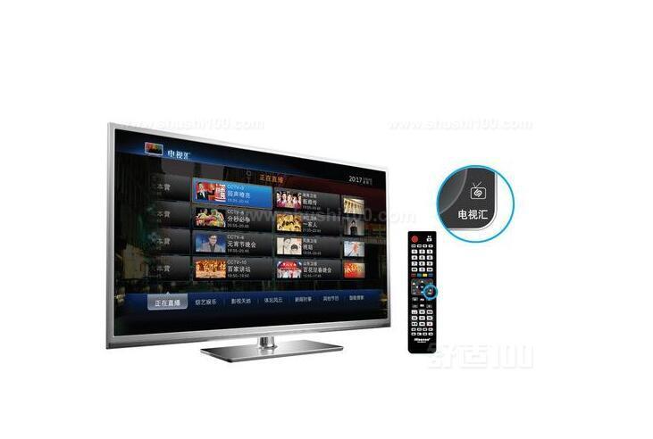 海信智能网络电视